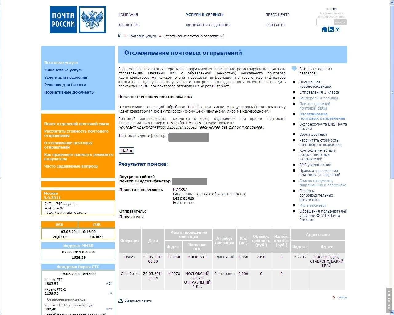 Чешские программисты бесплатно написали сайт стоимостью 16 миллионов евро? правда?
