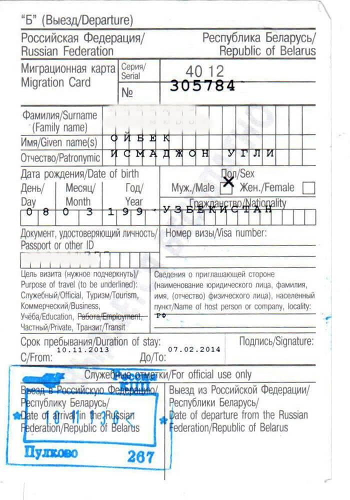 Виза в турцию 2021 для россиян: нужна ли, въезд и его правила, сроки пребывания