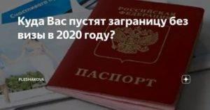 Как оформить разрешение на въезд и визу в абхазию: правила подачи документов, сроки, стоимость