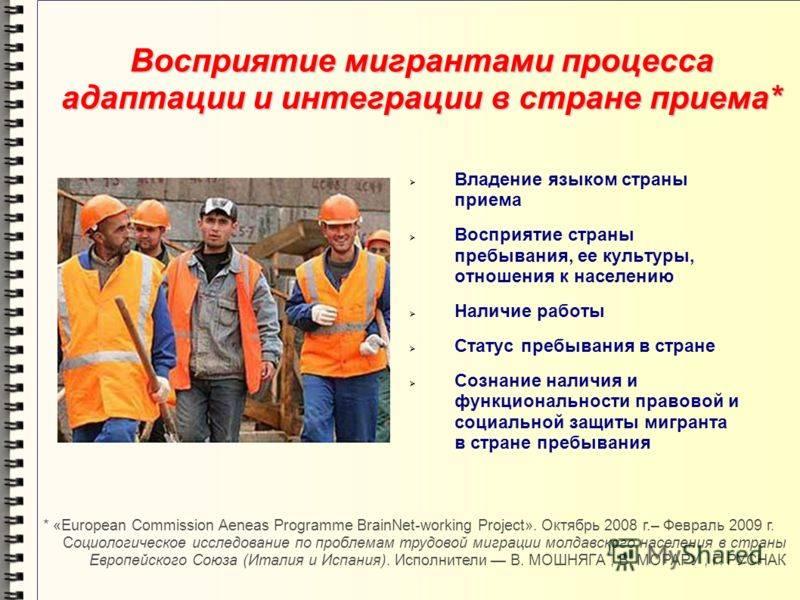 Работа на кипре и доступные вакансии для русских в 2020 году