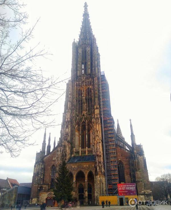Как добраться до ахенского собора в германии