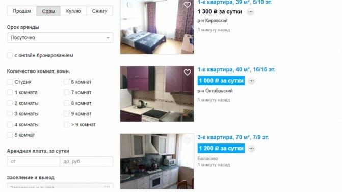 Сдача в аренду недвижимости в испании. выгодный ли бизнес? / gogospain