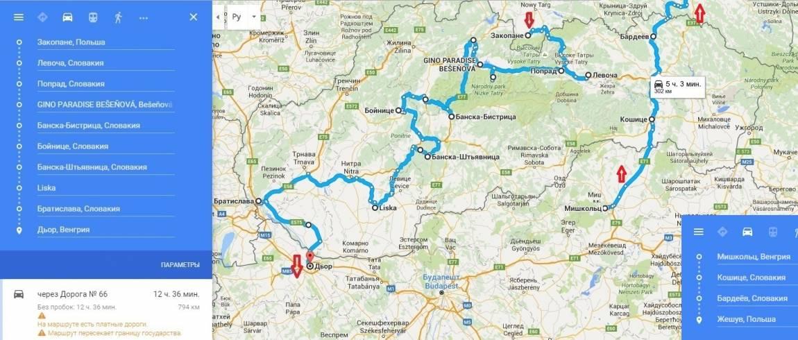Татранский национальный парк в польше — карта маршрутов, официальный сайт, фото и видео, отели рядом, как добраться на туристер.ру.