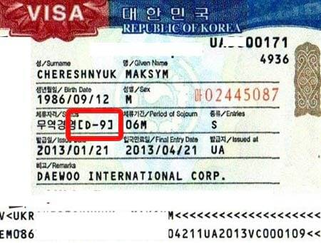 Виза в южную корею 2021: актуальные условия въезда для россиян, документы, длительный визит