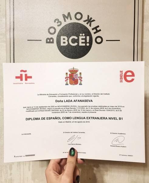 Dele - подготовка к экзамену по испанскому языку - dele examen  