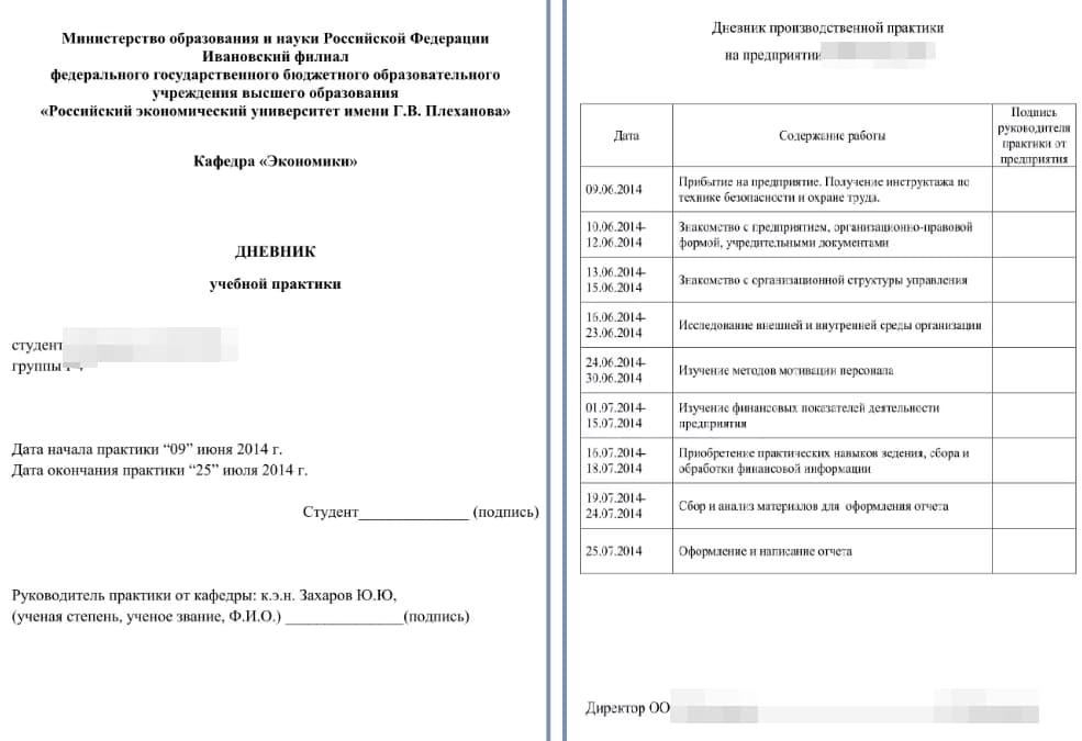 Тонкости прохождения стажировки или практики в испании