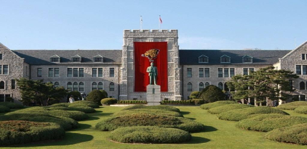 Чонбук университет (chonbuk national university)