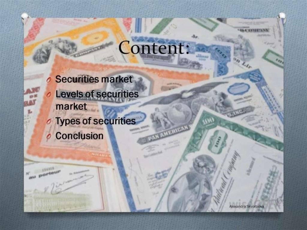 Краткосрочные инвестиции — что это такое, виды и советы начинающим