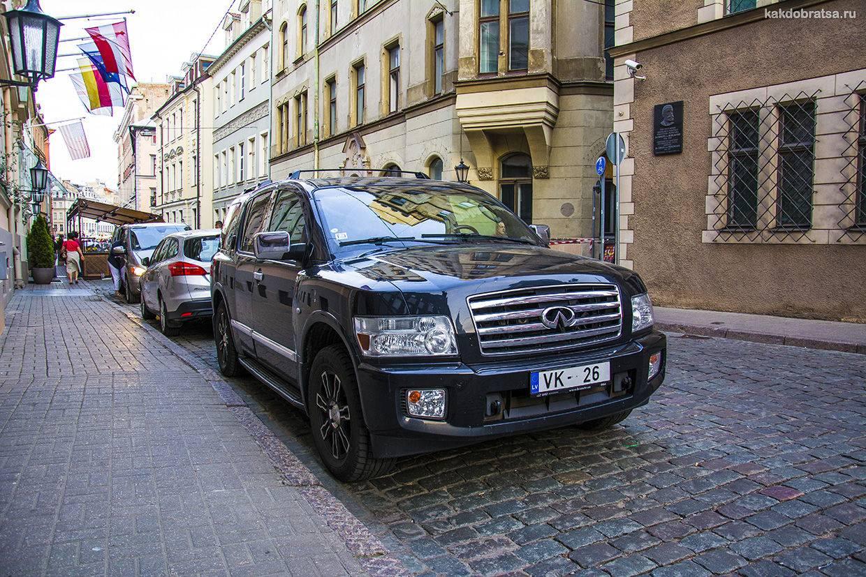 Аренда автомобиля в Риге