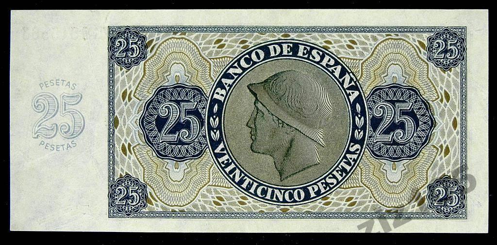 Валюта испании: какие деньги брать с собой