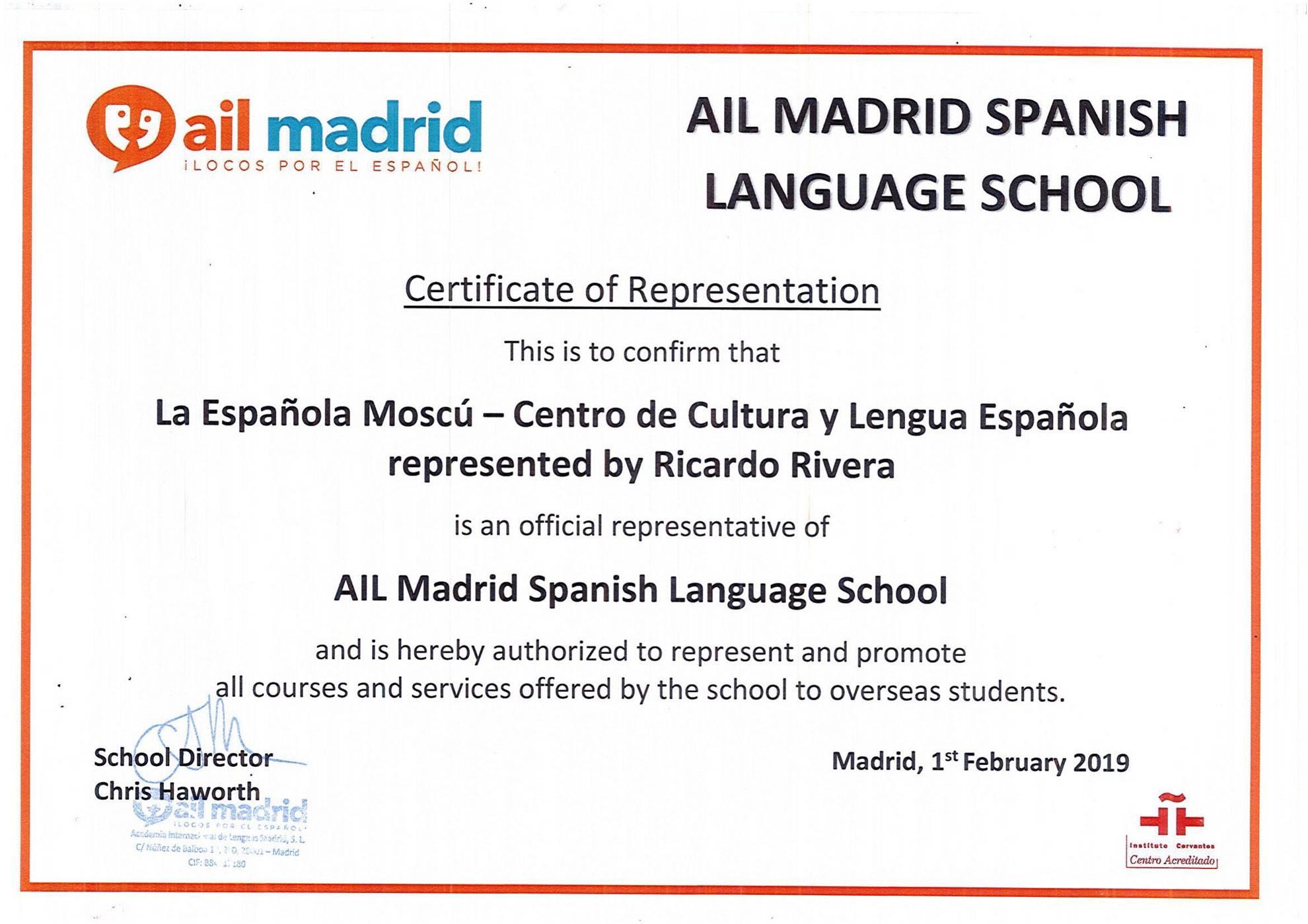 Как сдать экзамен dele по испанскому языку