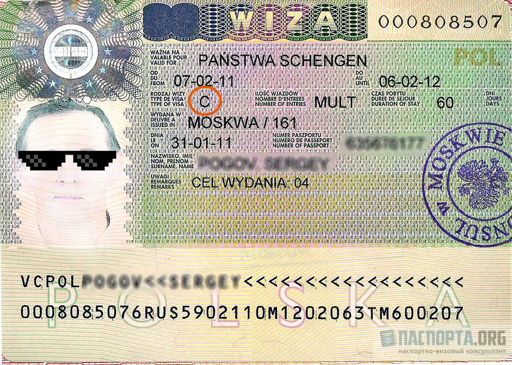 Национальная виза (тип «d») - польшча ў беларусі - portal gov.pl