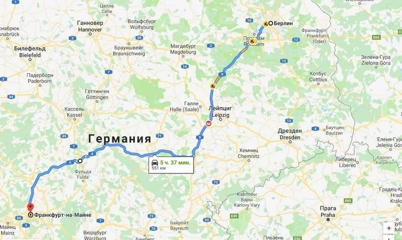 Расписание рейсовых автобусов из страсбурга в франкфурт