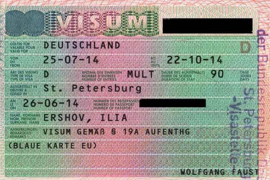 Цена визы в германию для россиян в 2021 году, стоимость шенген в германию
