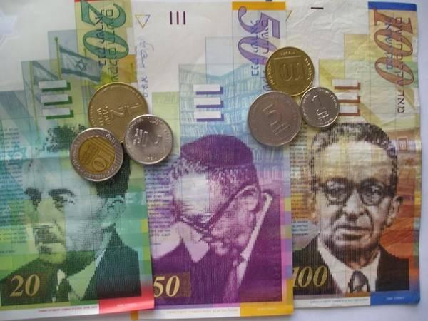 Деньги израиля - какие деньги в обращении в израиле, история банкнот и монет