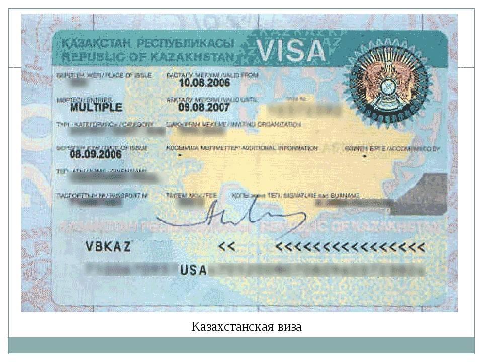 Как в  2021  году оформить рабочую визу в германию
