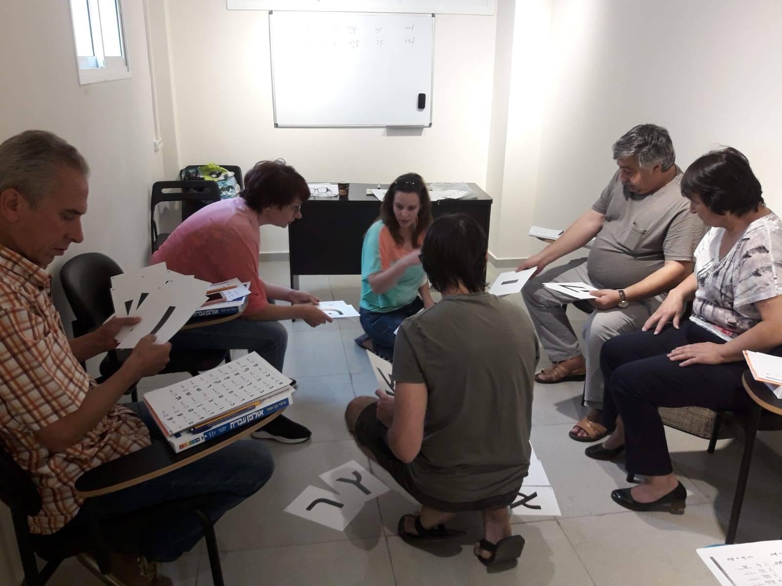 Ульпаны – изучение иврита