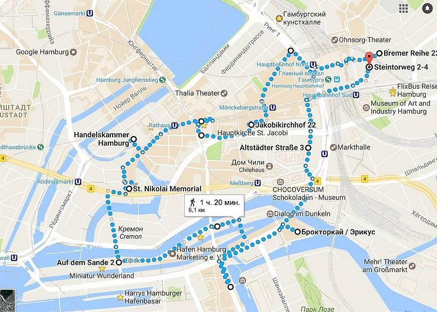 Гамбург и его достопримечательности