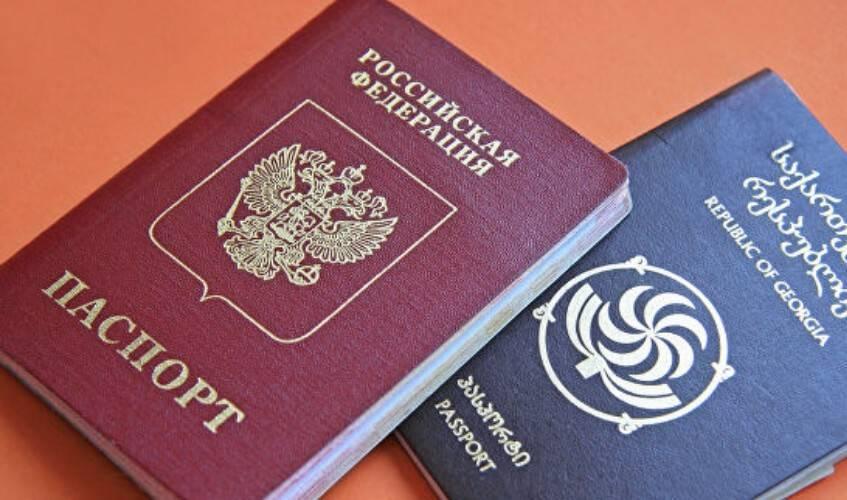 Как получить гражданство греции гражданину россии?