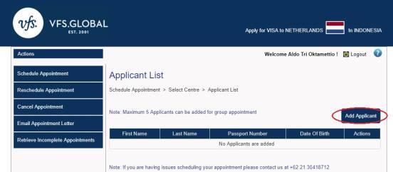 Отследить визу в германию