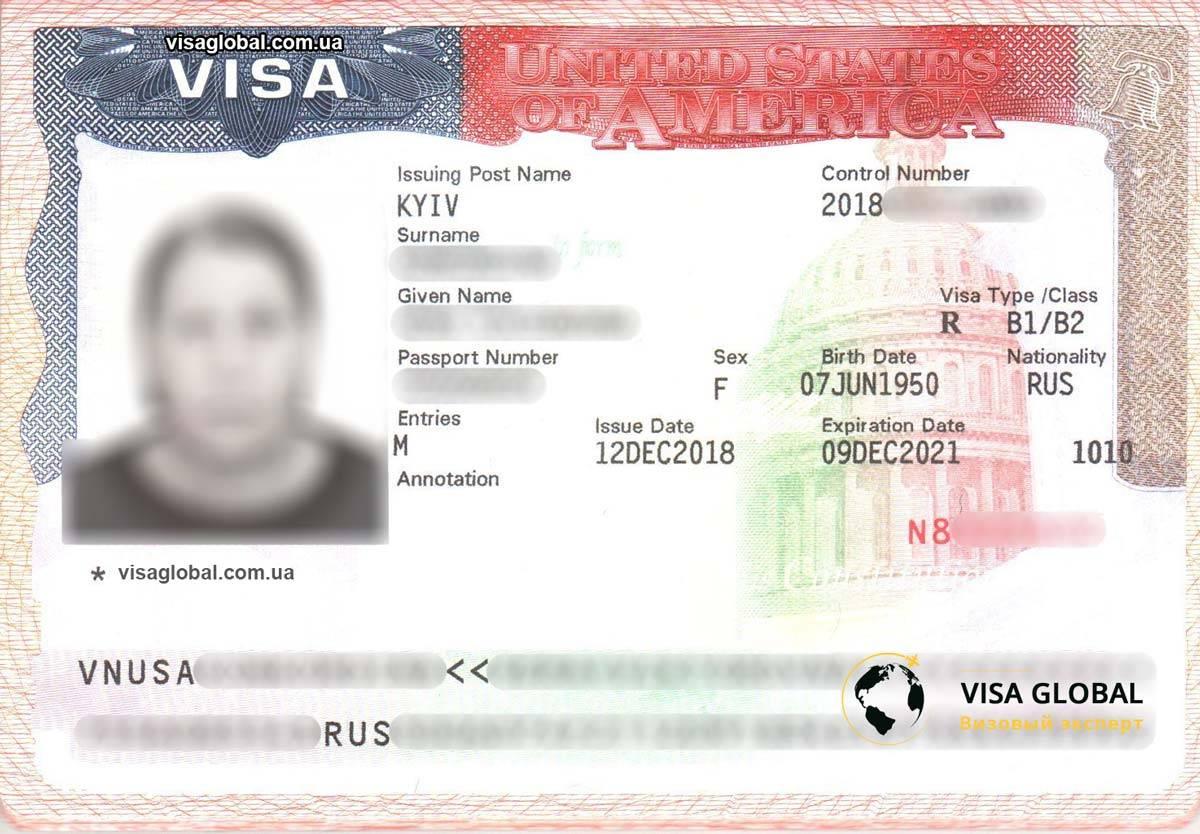 Оформление рабочей визы в сша в 2021 году в москве - рабочая виза америку
