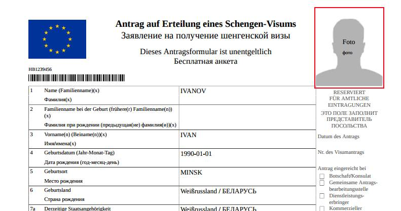 Виза в германию самостоятельно в москве в 2019 году | visametric