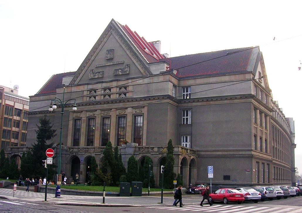Карлов университет, г. прага, чехия