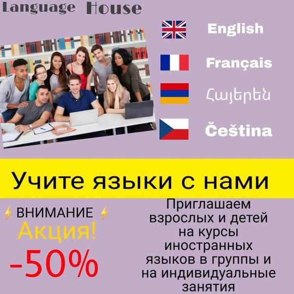 Вся процедура поступления в чешский университет - пошагово
