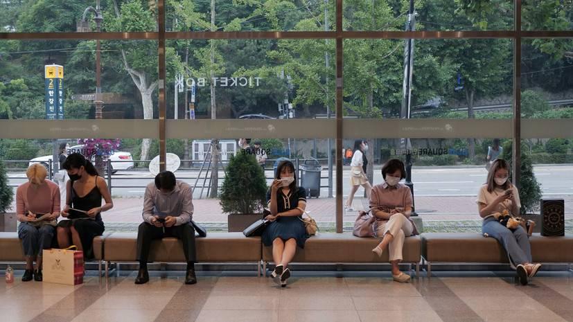 Уровень жизни в южной корее