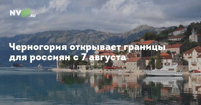 Черногория: о работе, жилье, медицине и прочем | не сидится - клуб желающих переехать
