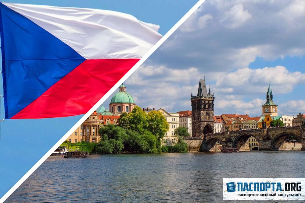 Эмиграция в чехию из россии: основания для переезда
