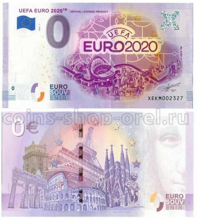 Германия монеты, марка - национальная валюта