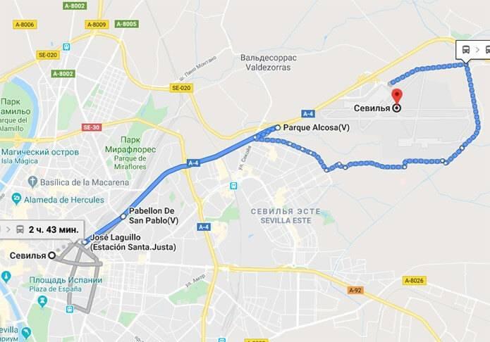 Подскажите, как лучше спланировать поездку из мадрида на юг: севилья, кордова, гранада общественным транспортом в конце марта. спасибо!
