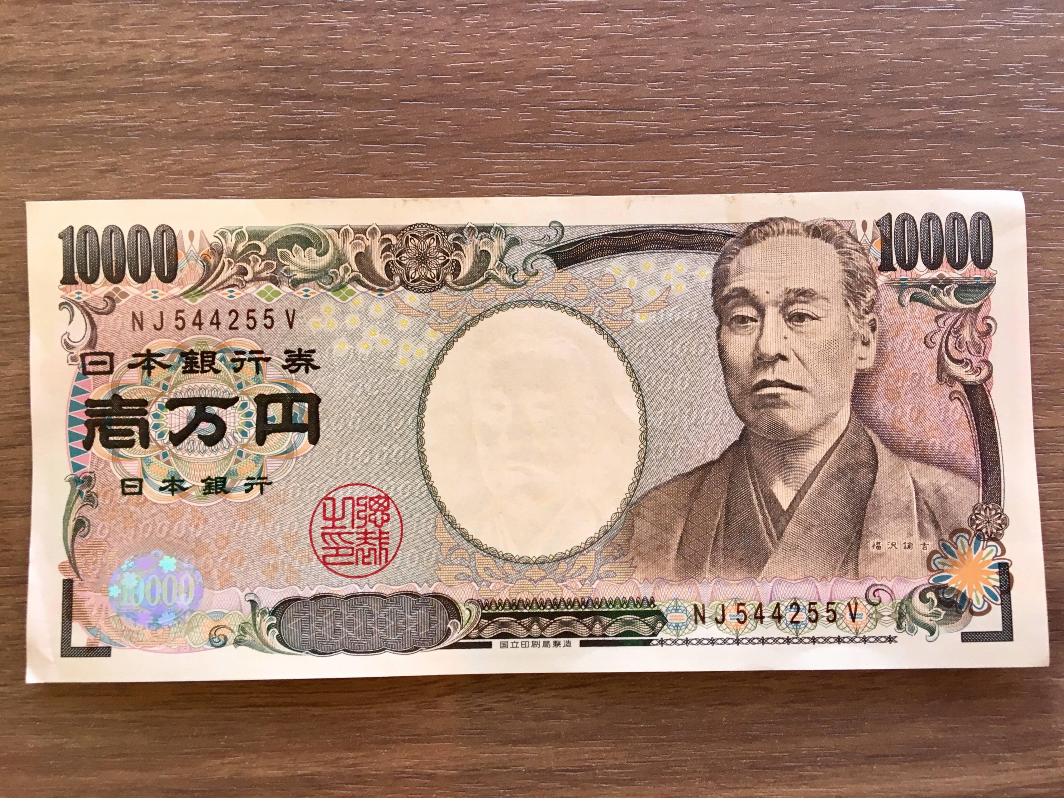 Йена – валюты мира – finversia (финверсия)