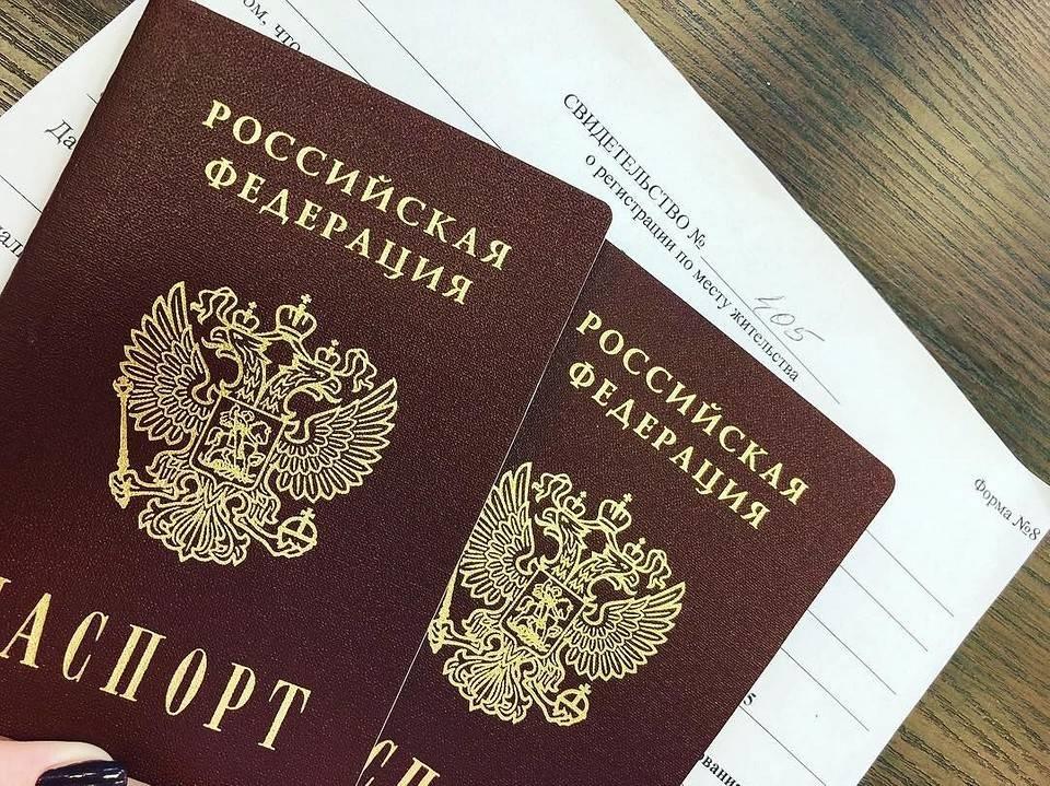 Виза в испанию для россиян — 2021: как самостоятельно оформить