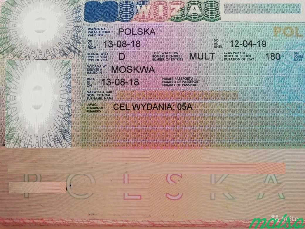 Транзитная виза в польшу