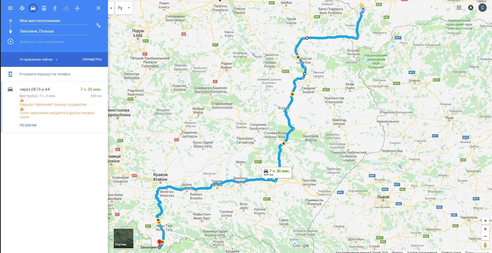 Польша: горнолыжные курорты закопане и бялка татранскаolgatravel.com