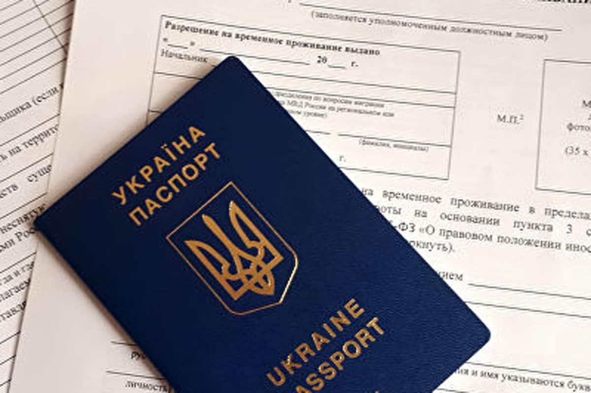 Иммиграция в грецию для россиян