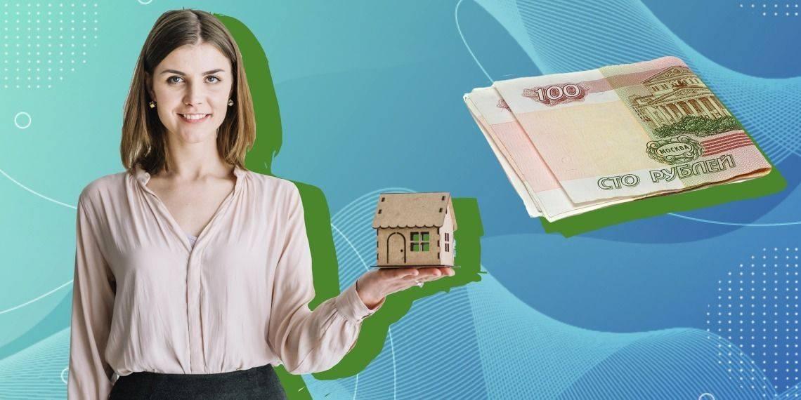 Ипотека за границей в 2021 году: условия, требования, список стран