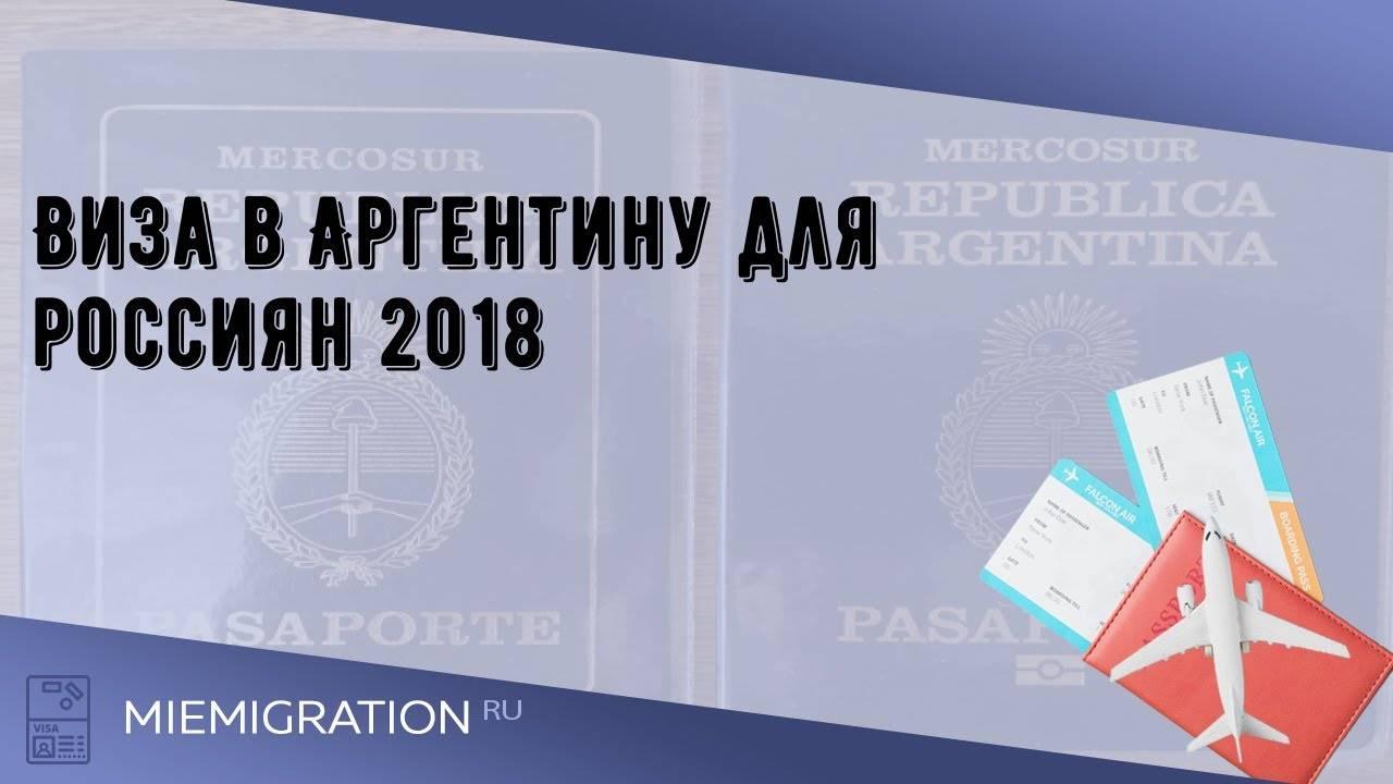 Пмж в греции: иммиграция в грецию, эмиграция и уровень жизни в 2019 году