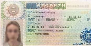 Порядок заполнения анкеты на визу в грецию в 2020 году