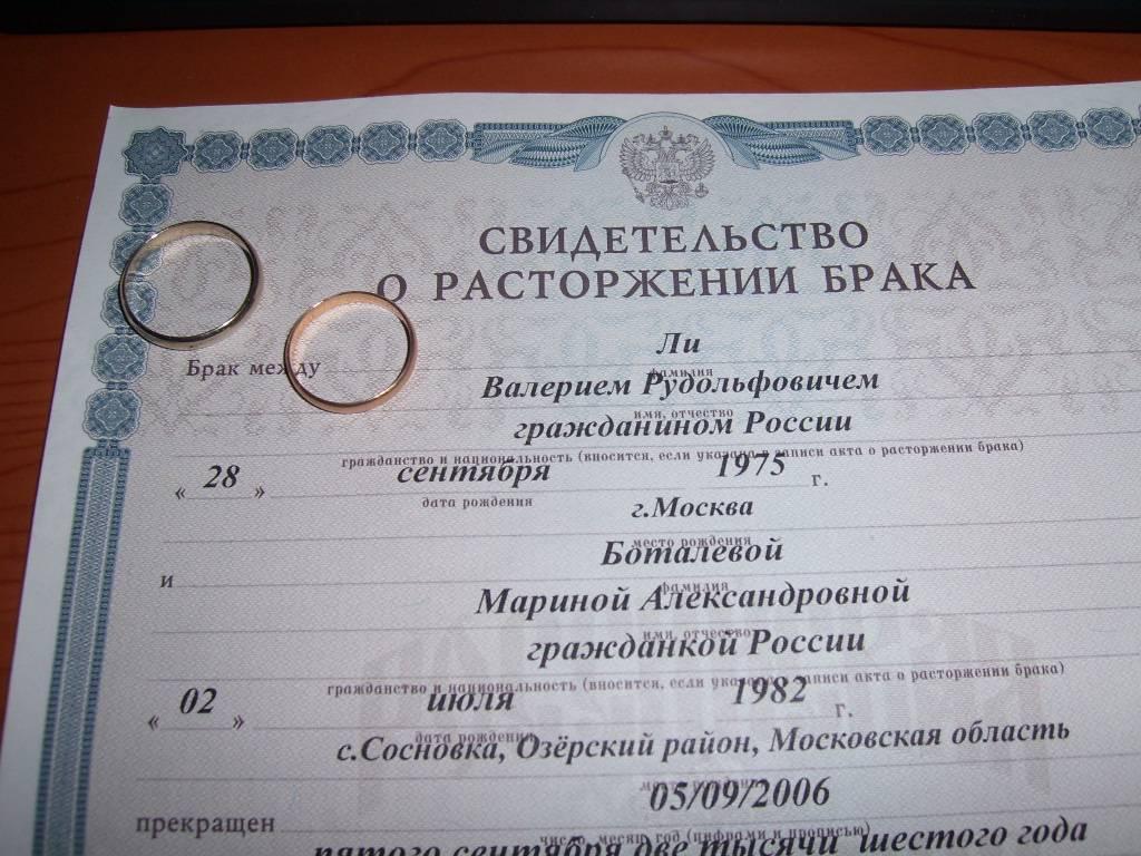 ᐉ познакомиться и выйти замуж за француза. как заключить брак во франции и получить французское гражданство - mariya-mironova.ru