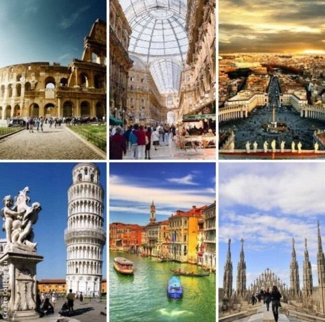 Рим - париж - барселона, комбинированный тур : италия от туроператора нисса-тур