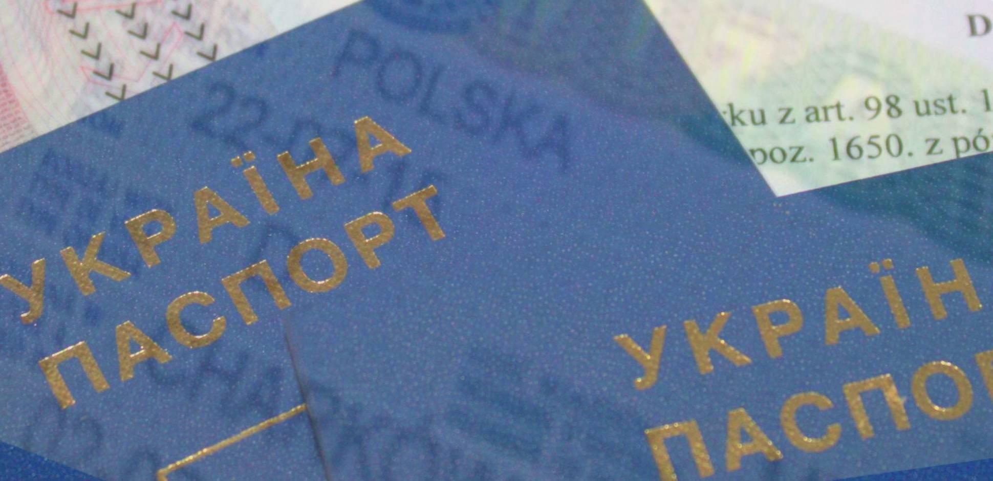 Выезд в европу по биометрическим паспортам для граждан украины в 2021 году