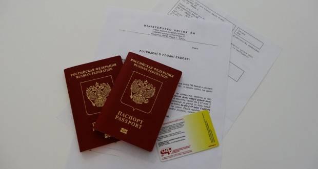 Вид на жительство в чехии: как получить внж россиянам или гражданам других стран, в том числе при покупке недвижимости или через бизнес, какие нужны документы?