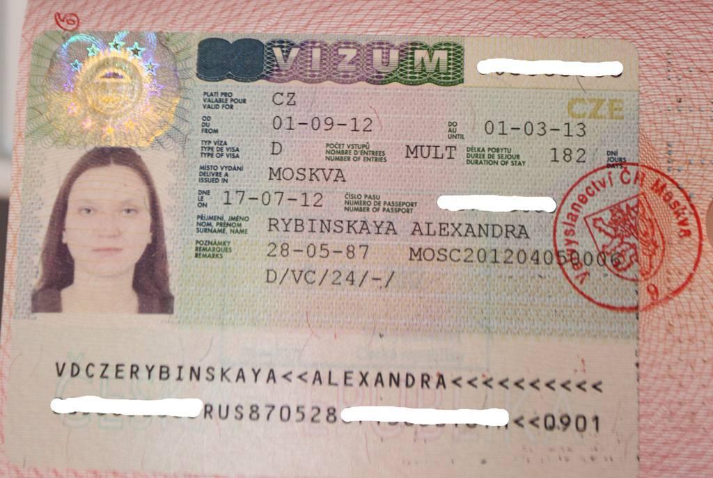 Самостоятельное оформление чешской визы различных типов