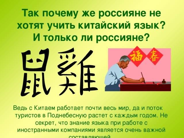 Сложно ли изучать иностранные языки?   educational tourism