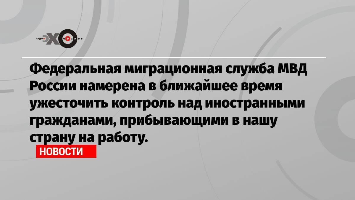 Локдаун до апреля: великобритания ввела жесткие ограничения на въезд и выезд // нтв.ru