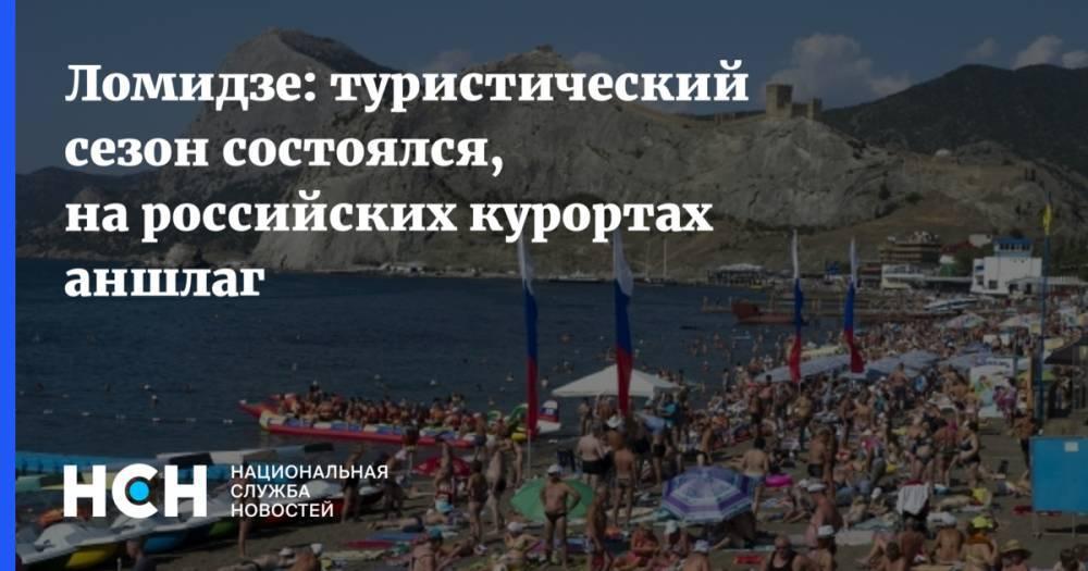 Открытие границ израиля для российских туристов: когда ждать и на каких условиях