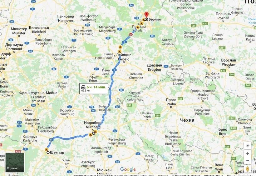 Поездка из мюнхена в зальцбург на поезде, машине или автобусе: как добраться, расстояние и стоимость билетов, расписание и маршруты